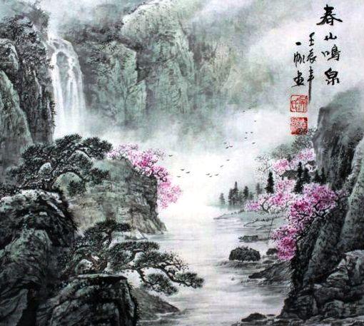 no control, fluir, confucio